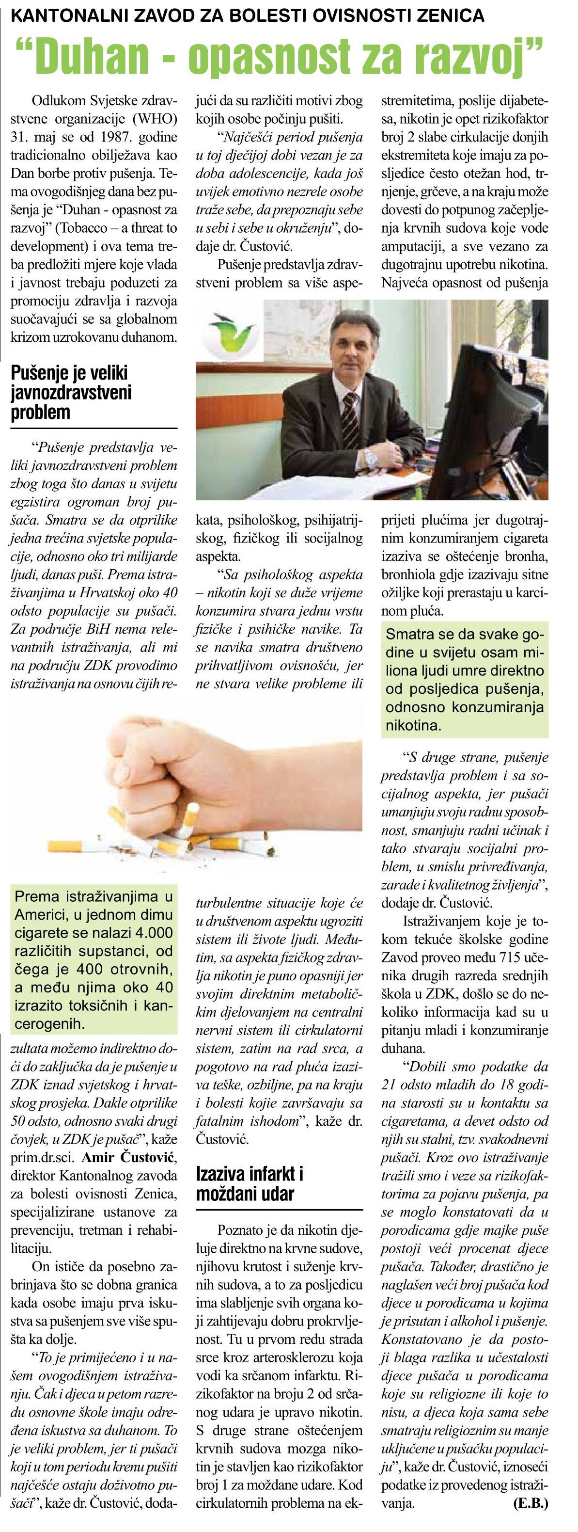Članak u Našoj riječi prilikom 31.5.2017 godine - Svjetskog dana nepušenja duhana